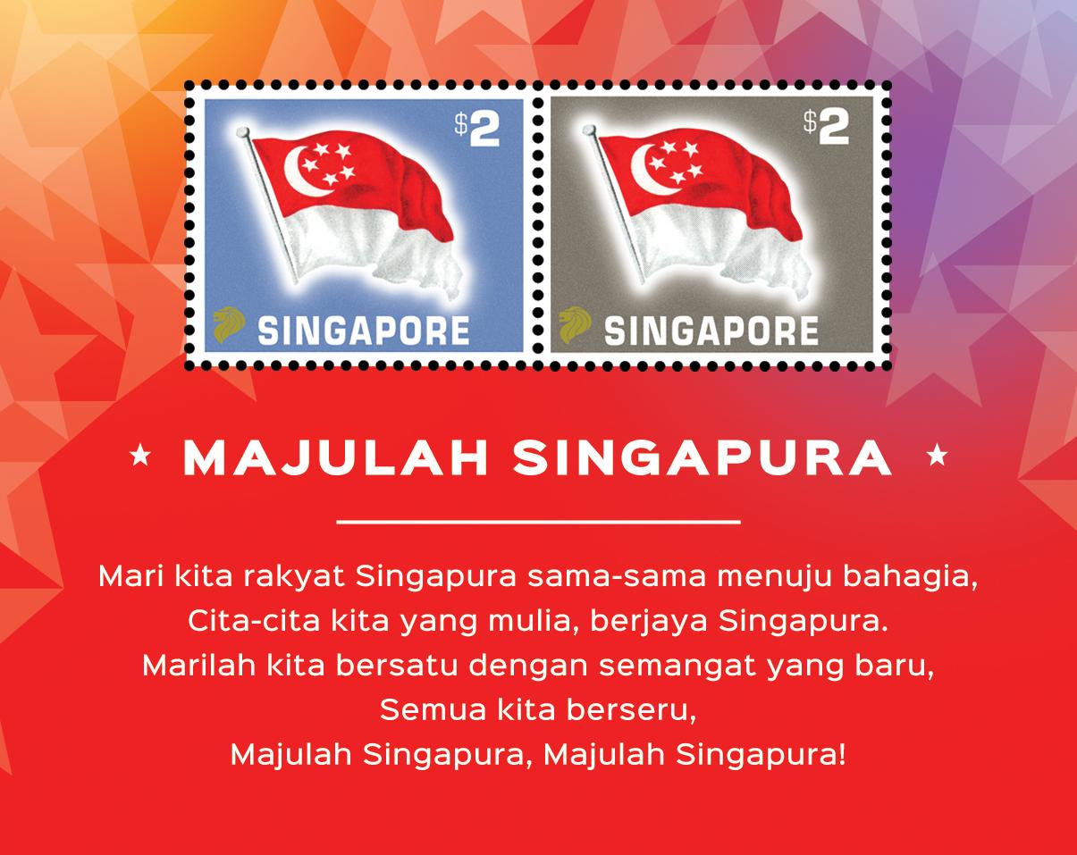 SingPost SG50 AR Stamp